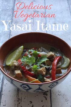 We love this recipe for Yasai Itame (just like Wagamamas), it is packed full of spicy goodness and is the perfect vegetarian / vegan pick me up. Vegan Curry, Vegan Vegetarian, Vegetarian Recipes, Wagamama Recipe, Date Night Recipes, Best Dishes, Vegan Dinners, Dairy Free Recipes, Soups And Stews
