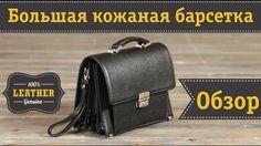 0a8b4ffa3bde Bag24: лучшие изображения (51) | Link, 30th и Crazy horse