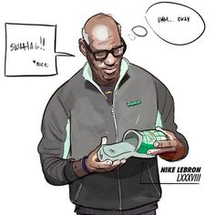 Nike LeBron LXXXVIII Lifetime Deal Illustration