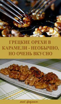Food And Drink, Beef, Beauty, Beleza, Cosmetology, Ox, Steak