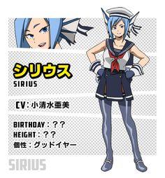 シリウス Character Bio, Character Sheet, Character Concept, Best Anime Shows, Good Anime Series, Hero Academia Characters, Anime Characters, Boku No Hero Academia, Thats All Folks