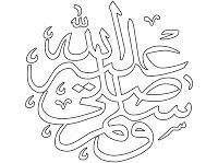 Lembar Mewarnai Gambar Kaligrafi Islam Halaman Mewarnai Warna Buku Mewarnai