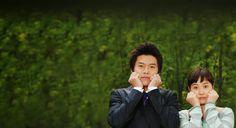 mi nombre es kim sam soon - Buscar con Google