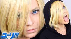 ЮРИЙ ПЛИСЕЦКИЙ КОСПЛЕЙ Макияж Урок ЮРИ НА ЛЬДУ Yuri!!! On Ice Cosplay