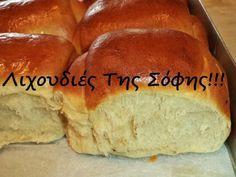 Φανταστικά μπριοσάκια με υφή τσουρεκιού!!! Sweet Pastries, Love Food, Favorite Recipes, Bread, Sweets, Brot, Baking, Breads, Buns