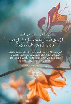 حديث Prophet Muhammad Quotes, Hadith Quotes, Muslim Quotes, Religious Quotes, Allah Quotes, Qoutes, Islamic Phrases, Islamic Messages, Beautiful Islamic Quotes