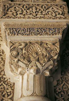 Detalle de columnas #Alhambra