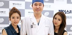 Korean Twins Plastic Surgery