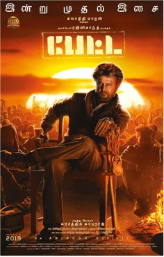 Petta Movie Hd Posters Social News Xyz Gallery Movies Tamil
