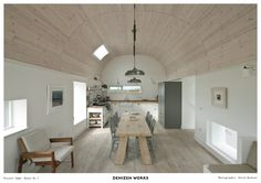 House Number 7, by Denizen Works, is a superb example of mixing old and new (Photo: Dennis...