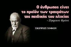 Αποτέλεσμα εικόνας για στεναχωρια γνωμικα Wise Man Quotes, Men Quotes, Life Quotes, Like A Sir, William Golding, Sigmund Freud, Worth Quotes, Greek Words, Greek Quotes