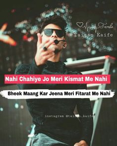 Bad Words Quotes, Attitude Quotes For Boys, Positive Attitude Quotes, Girl Attitude, Bad Boy Quotes, Brother Quotes, Life Quotes, Attitude Shayari, Shayari Status