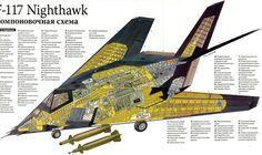 F-117 Nighthawk - Aircarft Cutaway