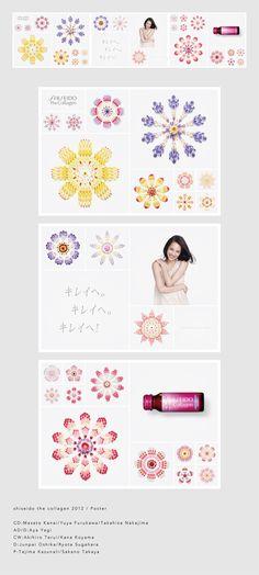 Yagi Aya - shiseido