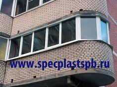 Остекление балконов,лоджий пвх профилем в Санкт-Петербурге! #балконы #лоджии #остекление #окнапвх #окнаспб Остеклите балкон недорого! Замер бесплатно 942-36-67!