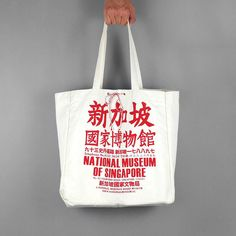 Museum Tote, back in stock.  via Flickr.