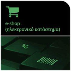 """e-shop (ηλεκτρονικό κατάστημα) Επωφεληθείτε από την κατασκευή ενός ηλεκτρονικού καταστήματος, και την αυξανόμενη τάση για αγορές μέσω διαδικτύου. Με εμπειρία στη κατασκευή eshop, χτίζουμε με γραφικά σχεδιασμένα στα μέτρα σας κατ' αποκλειστικότητα, το δικό σας eshop. Προσαρμοσμένος και """"καθαρός"""" κώδικας για τις μηχανές αναζήτησης, και όχι έτοιμα πακέτα joomla, drupal, wordpress κ.τ.λ. Μέσα από ένα εύχρηστο περιβάλλον διαχείρισης, εξ ολοκλήρου στα ελληνικά."""