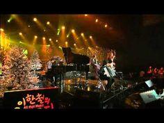 yo soy maria 라벤타나 - 이한철의 올댓뮤직 - YouTube