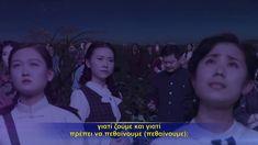 Χριστιανική ταινία | κλιπ 1 - Ο Θεός έχει την κυριαρχία επί των πάντων σ... Christian Movies, Documentaries, Musicals, Film, Videos, Youtube, Movie Posters, Movie, Films