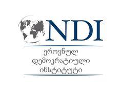NDI: 77% Georgians want European Union Membership :)