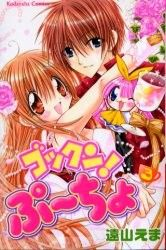 Read Pixie Pop manga chapters for free.You could read the latest and hottest Pixie Pop manga in MangaHere. Aesthetic Images, Aesthetic Photo, Anime Eyes, Manga Anime, Manga List, Manga Reader, Manga To Read, Shoujo, Memes