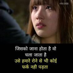 Attitude Shayari ! एटीट्यूड शायरी ! My Attitude Shayari In Hindi Aa Quotes, Motivational Quotes In Hindi, Hurt Quotes, Hindi Quotes, First Love Quotes, Quote Of The Day, Attitude Shayari, Romantic Shayari, Shayari In Hindi