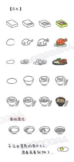 Draw food, step by step