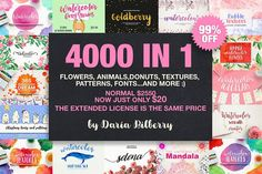 A huge resource library all by itself with everything you need to open your own poster or greeting card online store on Etsy, Redbubble or Zazzle, well worth investing in. 4000 IN 1 GRAPHIC BUNDLE SUPER SALE by Daria Bilberry on Wreath Watercolor, Watercolor Texture, Floral Watercolor, Watercolor Logo, Pencil Illustration, Graphic Illustration, Watercolour Illustration, Christmas Snowflakes, Floral Border