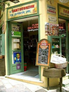 Items similar to Delicatessen Store In Athens, Greece - 8 x 10 Inch Photograph, Greek Urban Shop In Pastel Yellow And Green on Etsy Mykonos, Santorini, My Athens, Athens Greece, Athens City, Parthenon, Acropolis, Albania, Bulgaria