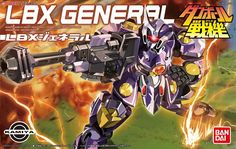 See related links to what you are looking for. Model Building Kits, Building Toys, Model Kits, Gundam, Model Shop, Animation, Plastic Models, Emperor, Best Part Of Me