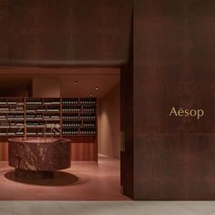 Extensively refurbished by our in-house Design Department, Aesop Canberra draws on the city's built environment and the splendour of its… Retail Facade, Shop Facade, Commercial Design, Commercial Interiors, Terrazzo, Aesop Store, Design Department, Retail Interior, Hotels