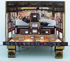 Fluxus Art, Nam June Paik, St Etienne, Art Moderne, Html, Faces, Artists, Mansions, Studio