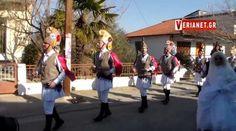 e-Pontos.gr: Οι Μωμόγεροι στα Παλατίτσια Ημαθίας (Video)