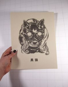 Hey, I found this really awesome Etsy listing at https://www.etsy.com/uk/listing/214787786/kuroneko-black-cat-risograph-print
