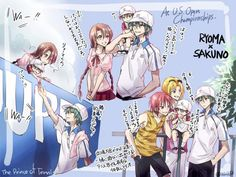 All Anime, Anime Love, Manga Anime, Prince Of Tennis Anime, Tennis Pictures, Manga Couple, Cute Anime Couples, Prince And Princess, Anime Ships