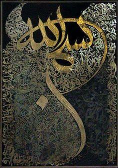 DesertRose,,,, beautiful calligraphy