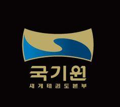Kukkiwon taekwondo competition table cover