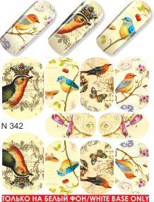 Milv siirtokuva N342 1,80€ Nail Wraps, Cute Drawings, Nails, Hearts, Beautiful Drawings, Finger Nails, Ongles, Funny Images, Nail