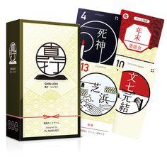 新作「真打(シンウチ)」 2016年10月2日(日)に東京・浅草橋で開催される「東京ボードゲームコレクション」で、新作カードゲーム「真打(シンウチ)」を発売します。 寄席で最後に出演することを許された 最高の話芸を持つ落語家。 それが真打です。 「真打・シンウチ」は落語がテーマのカードゲームです。 落語会の最後に出演する「トリ」の座を巡り、ライバル達と芸を競います。...