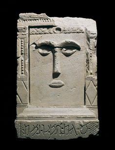 The Nabataean eye-stele of Goddess of Hayyan, son of Nybat, from the Temple of the Winged Lions, Petra, 1st century AD