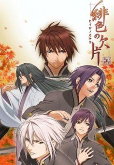Hiiro no Kakera Dai Ni Shou - Fantasy, Romance, Shoujo, Supernatural