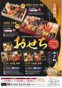 Japanese Food Sushi, Cafe Menu, Food Menu, Flyers, Xmas, Graphic Design, Cooking, Blog, Kitchen