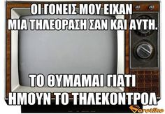 "It reads: "" My parents used to have a tv like this one. I remember because I was the remote control. Funny Greek Quotes, Funny Quotes, Funny Statuses, Greek Language, Funny Me, Funny Stuff, Sweet Memories, Picture Quotes, True Stories"