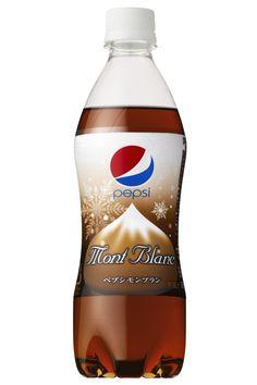 Pepsi Mont Blanc : Pepsi à saveur de crème de marron, vendu au Japon en hiver 2010.