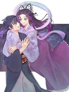 Slayer Anime, I Love Anime, Anime Ships, Haha, Fan Art, My Favorite Things, Comics, Couples, Twitter