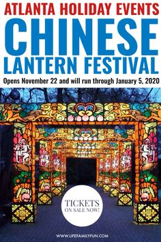 The Georgia World Congress Center Authority is excited to announce the return of the 2019 Atlanta Chinese Lantern Festival to the holiday programming in Centennial Olympic Park. #atlanta #holidayevent #chinesefestival