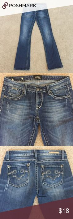 REROCK for Express Boot Cut Jean Size 2R REROCK slightly distressed Jeans. Barely worn. Has a little stretch! Express Jeans Boot Cut