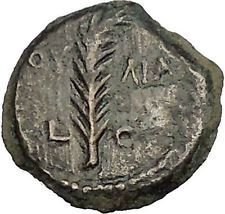 18AD VALERIUS GRATUS Tiberius Livia JERUSALEM Biblical Ancient Roman Coin i54027