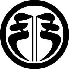 平岩弓の字(ひらいわゆみのじ)