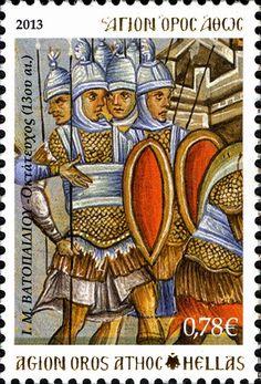 Οκτάτευχος 13ου αιώνα. Ι.Μ.Βατοπεδιου , Αγιον Ορος, Αθως,  τυπωθηκε 2013 Postage Stamps, Greece, Andorra, Europe, Painting, Art, Seals, Door Bells, Historia